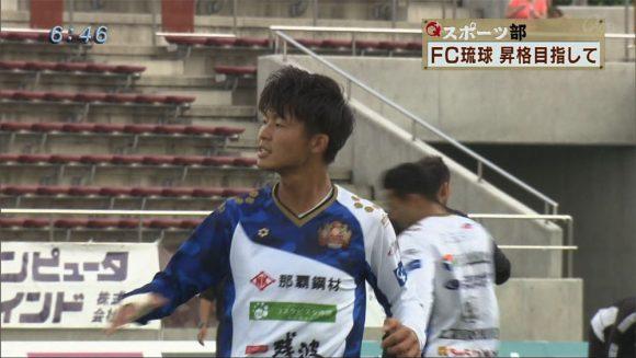 Q+スポーツ部 FC琉球 ホーム開幕戦