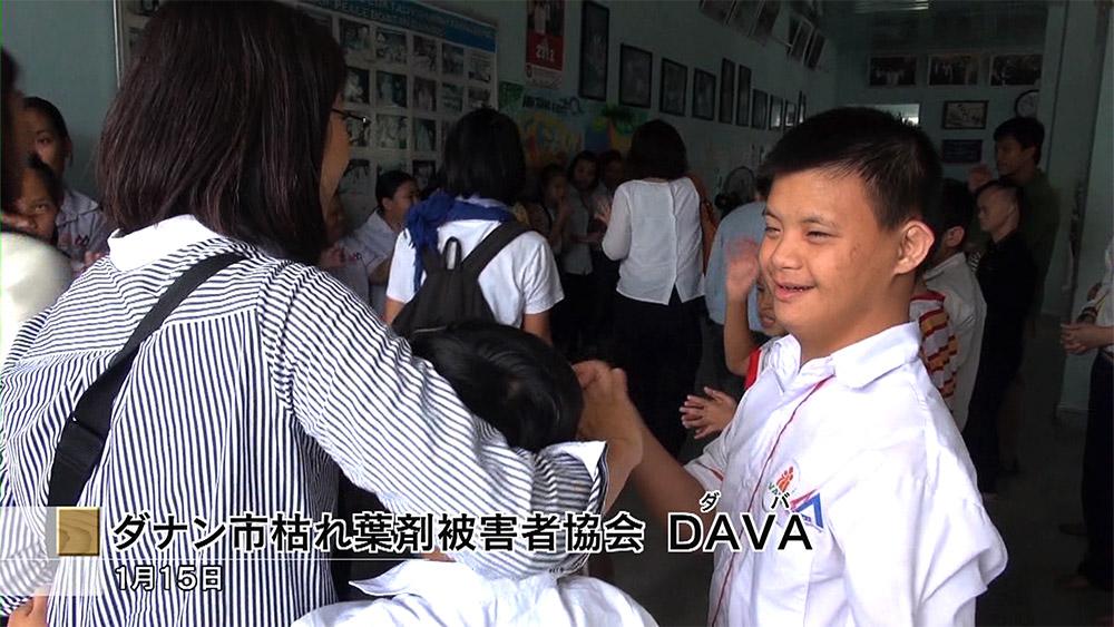 Q+リポート ベトナム特集(2) 枯れ葉剤被害者 支援する人々
