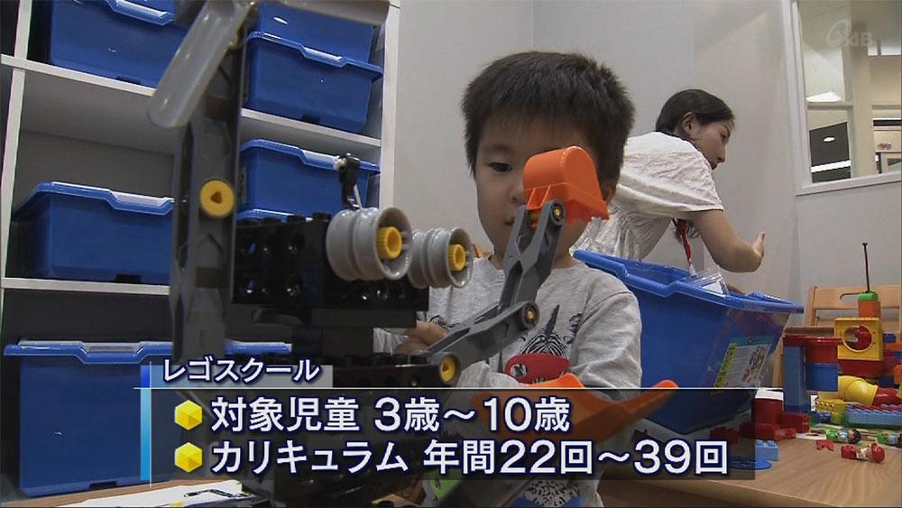 レゴ社公認スクール那覇にオープン