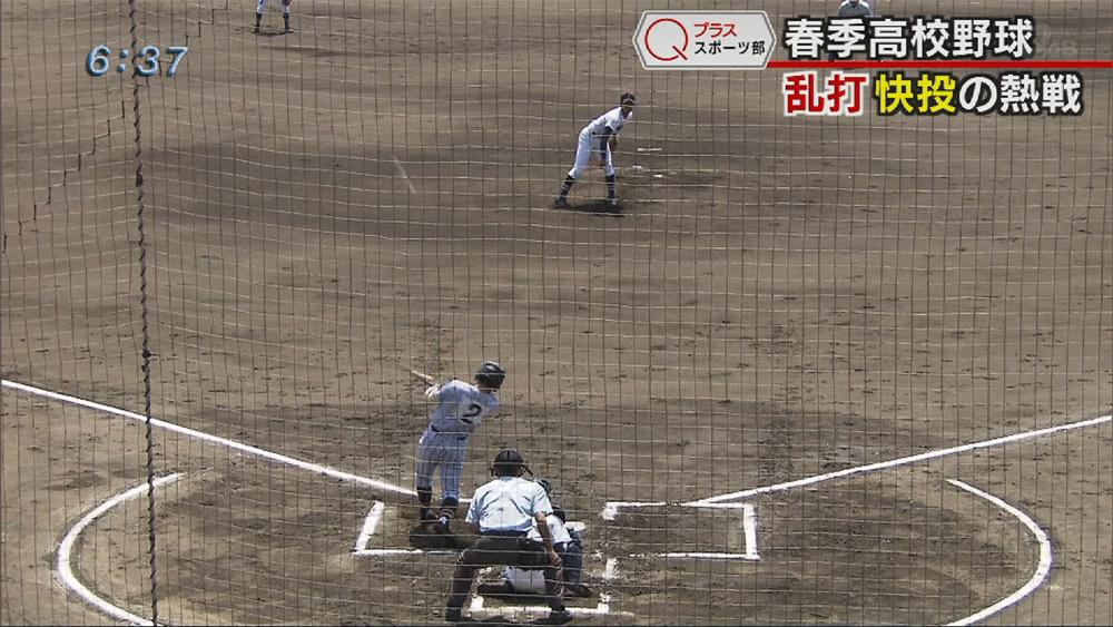 Q+スポーツ部 県高校野球春季大会決勝&3位決定戦