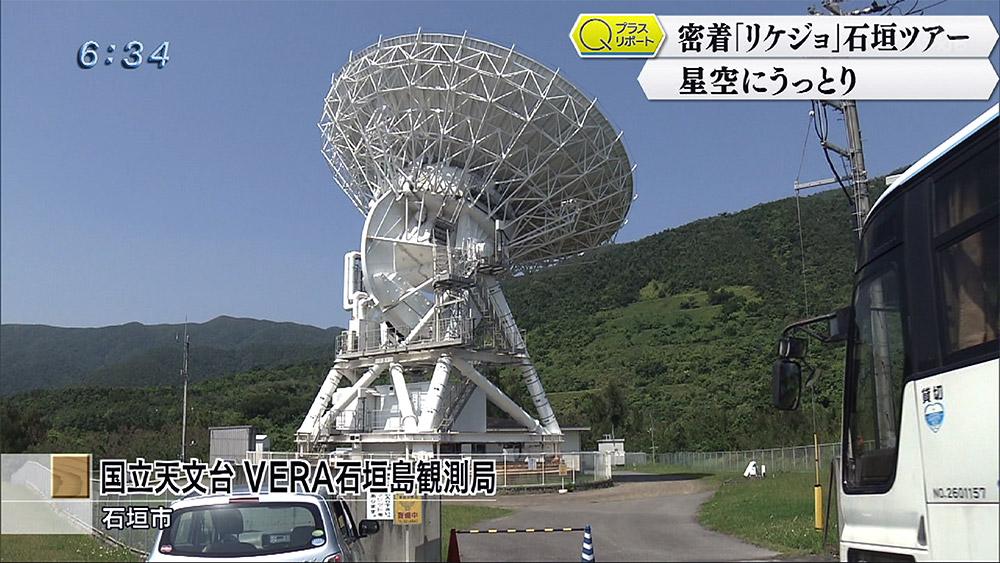 Qプラスリポート OIST × 琉球大学 「リケジョ」石垣ツアーに密着