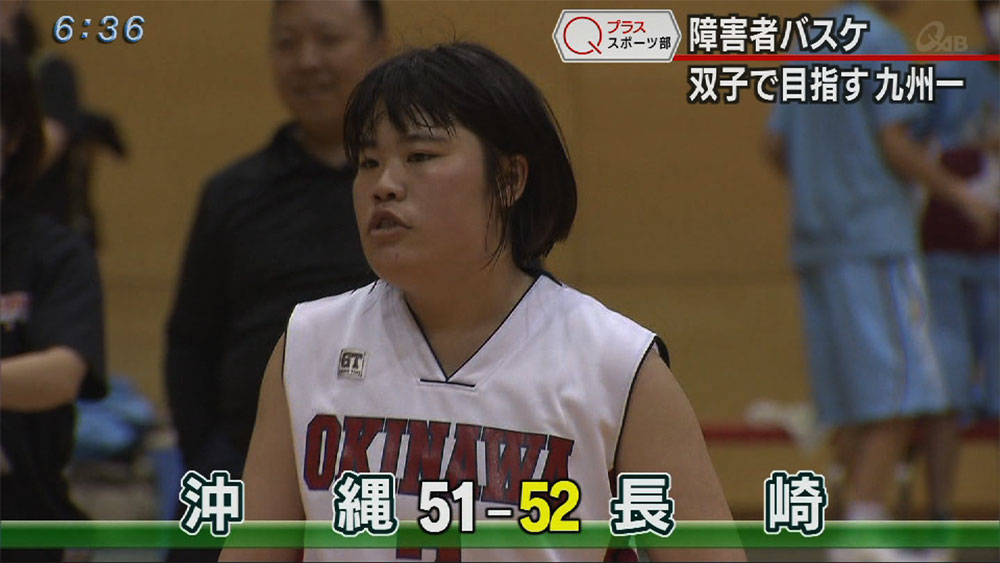Qプラス スポーツ部 知的障害バスケットボール大会九州予選