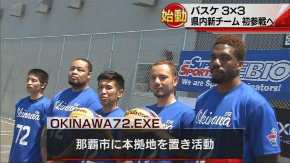 3人制バスケリーグに 沖縄から参戦!