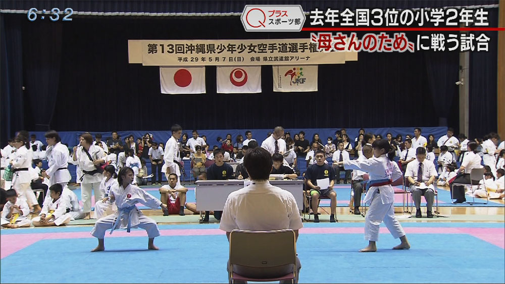 Qプラススポーツ部 少年少女空手道選手権大会