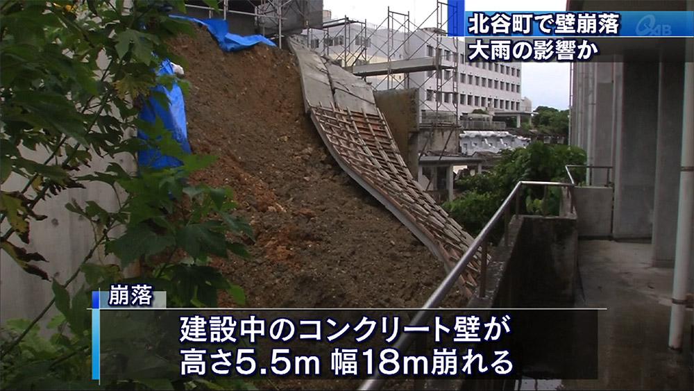 大雨影響か?アパート建設現場の壁が崩れる