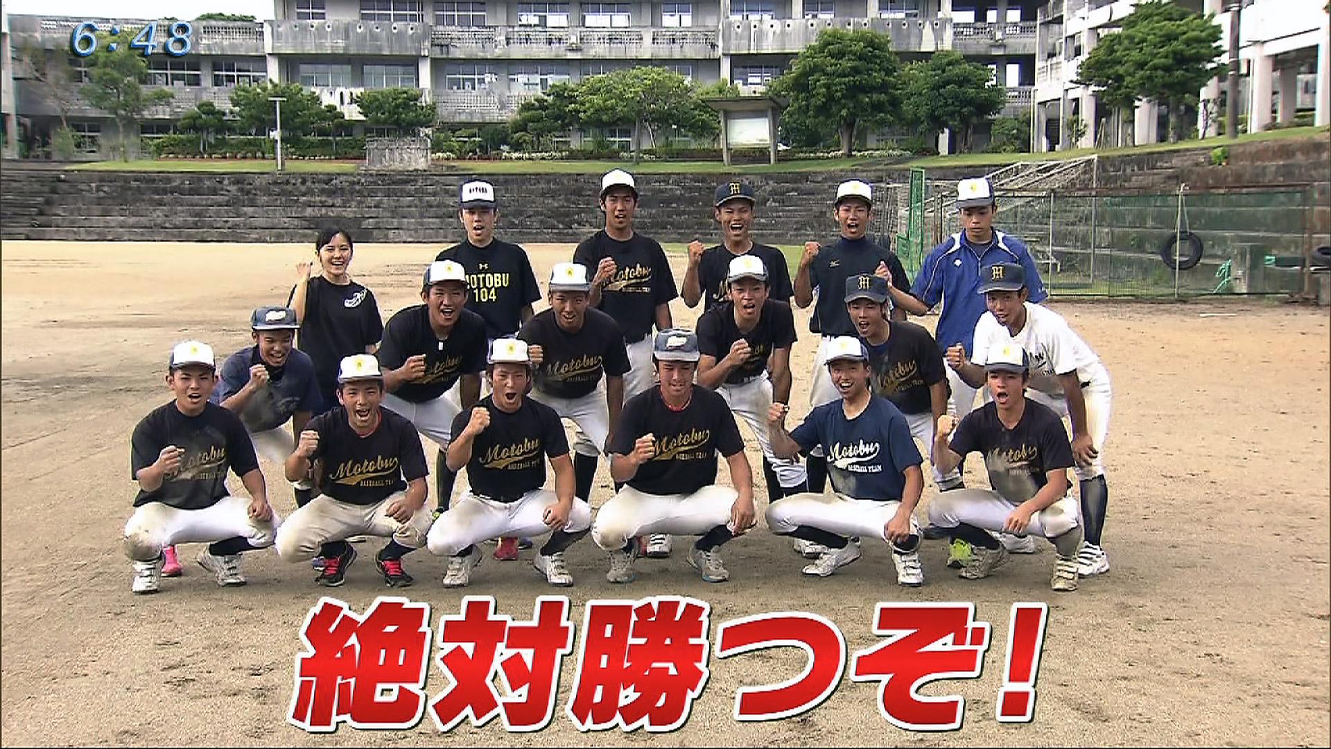 めざせ甲子園!(4) 本部