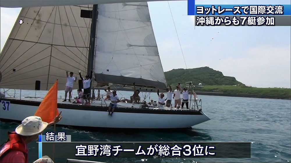 台湾・沖縄交流ヨットレース開催