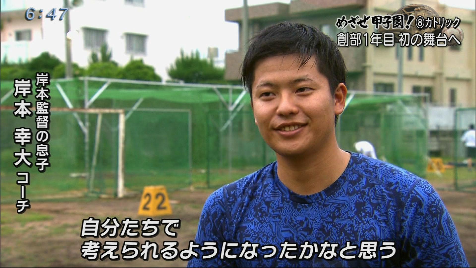 めざせ甲子園!(8)沖縄カトリック高校
