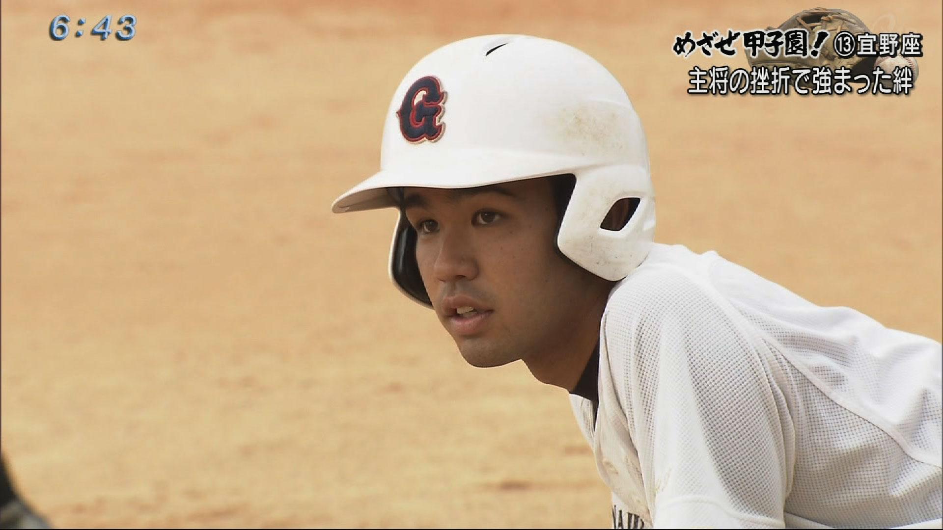 めざせ甲子園!(13)宜野座高校