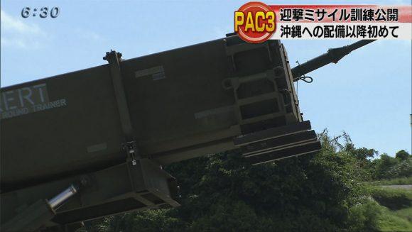 迎撃ミサイルPAC3 訓練公開