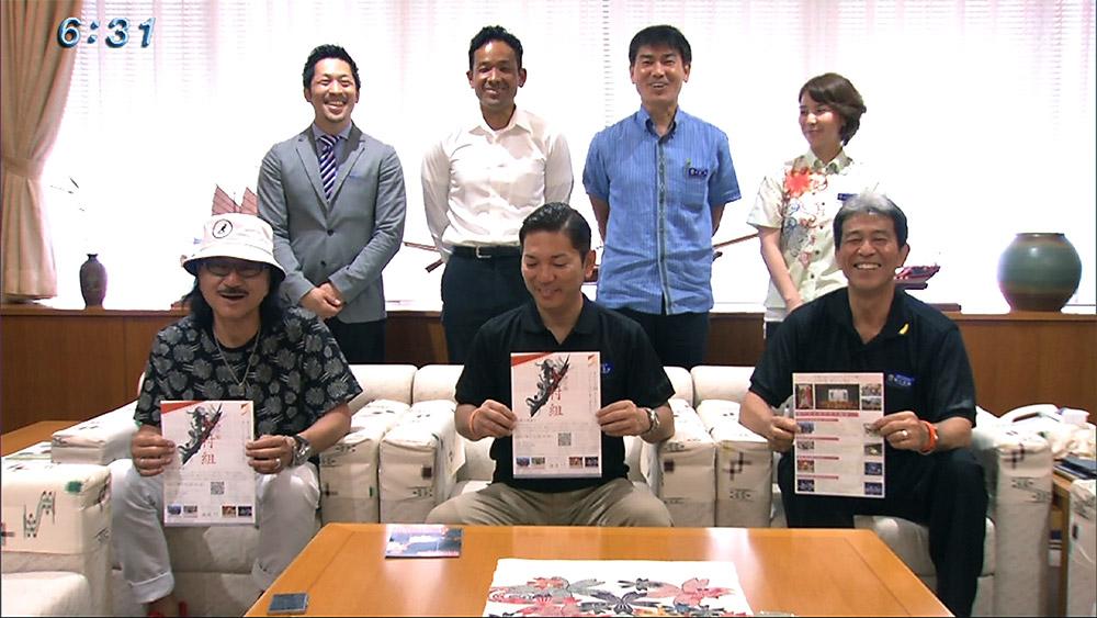 関西京都今村組の今村代表が浦添市長を表敬