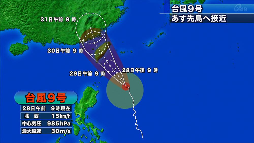 台風9号 先島地方接近へ