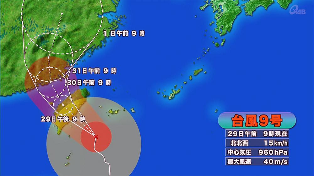 台風9号 先島地方に最接近へ