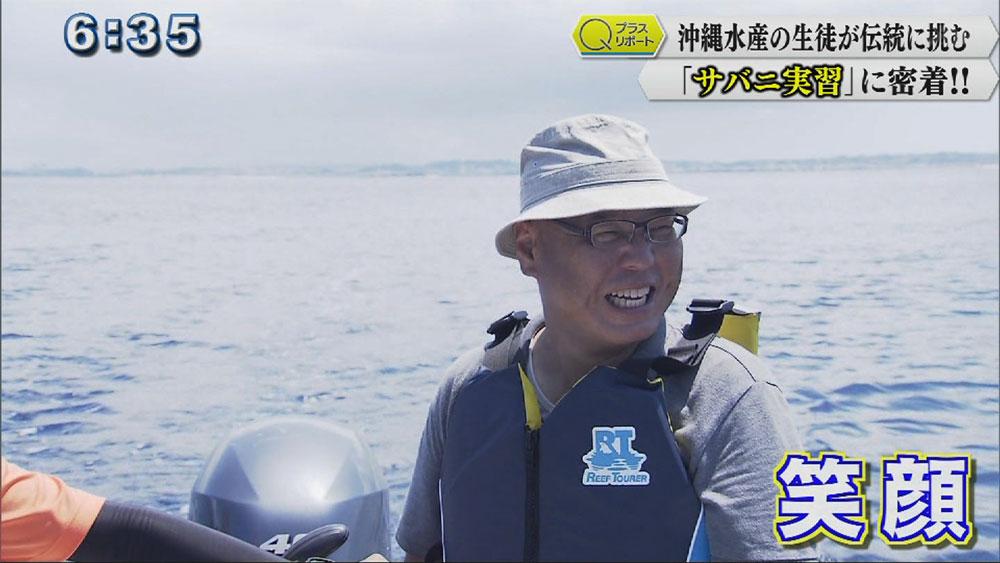 Q+リポート「沖水 サバニ実習に密着」