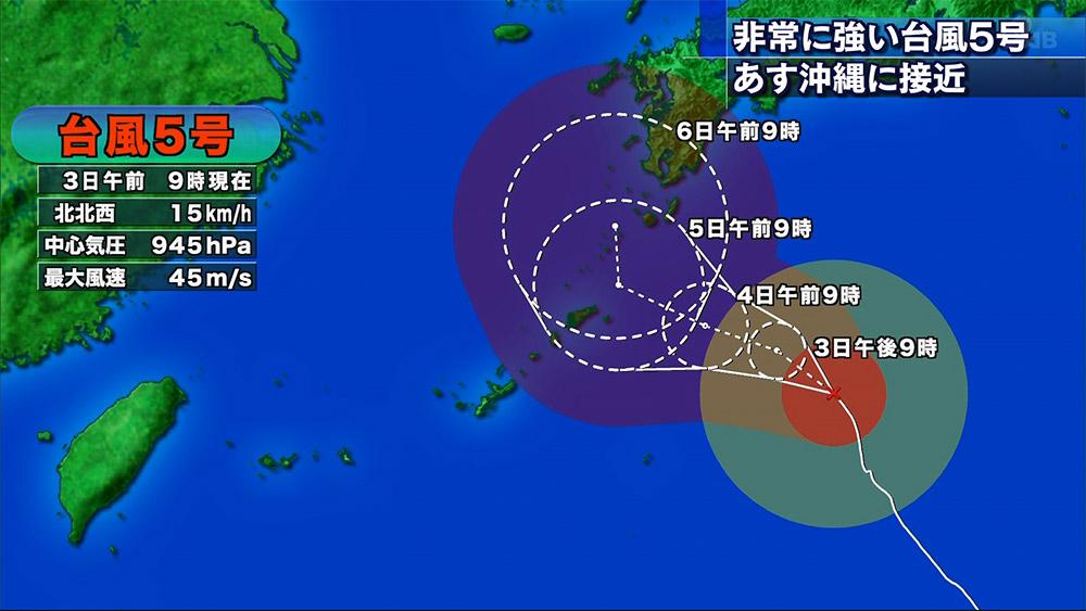 台風5号進路は