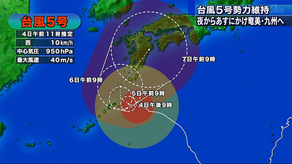 台風5号・奄美、九州へ