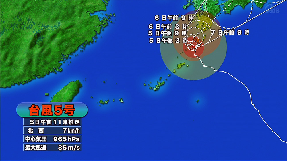 強い台風5号 引き続き注意を