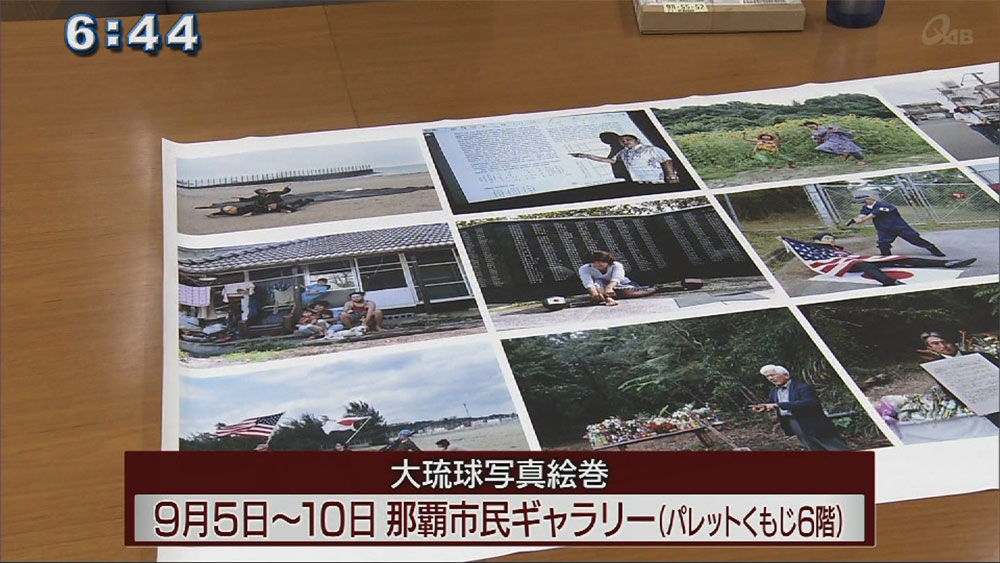 がん闘病中の石川真生さん 来月写真展開催へ