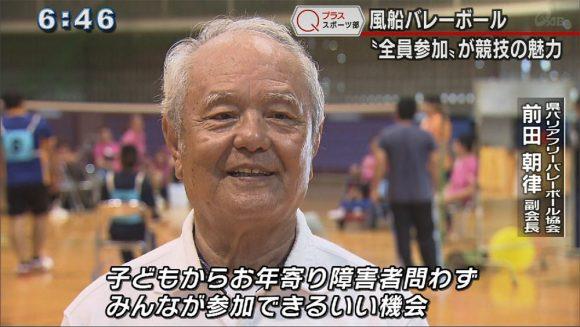 """Qプラススポーツ部 風船バレーボール""""全員参加""""が競技の魅力"""