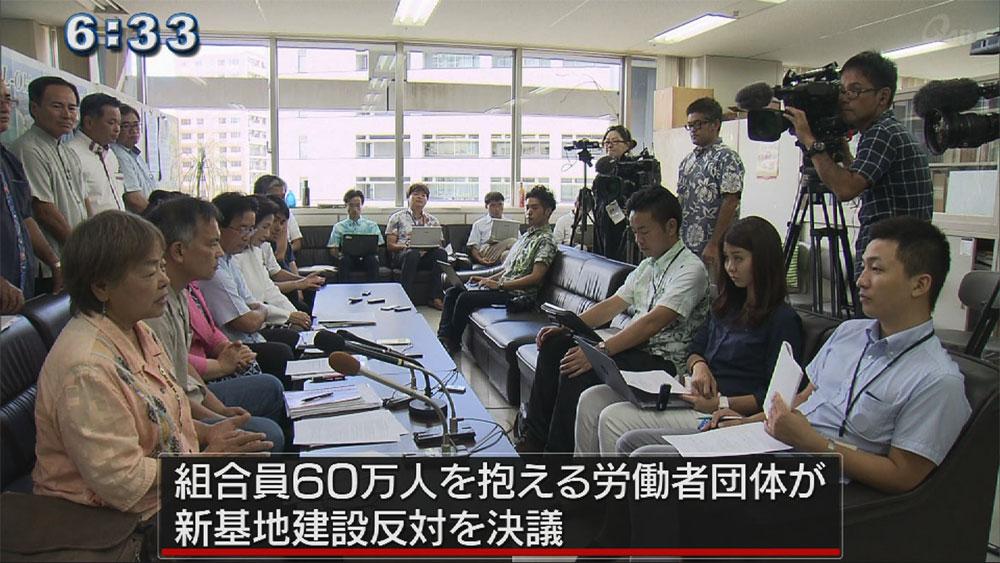 オール沖縄会議が訪米報告
