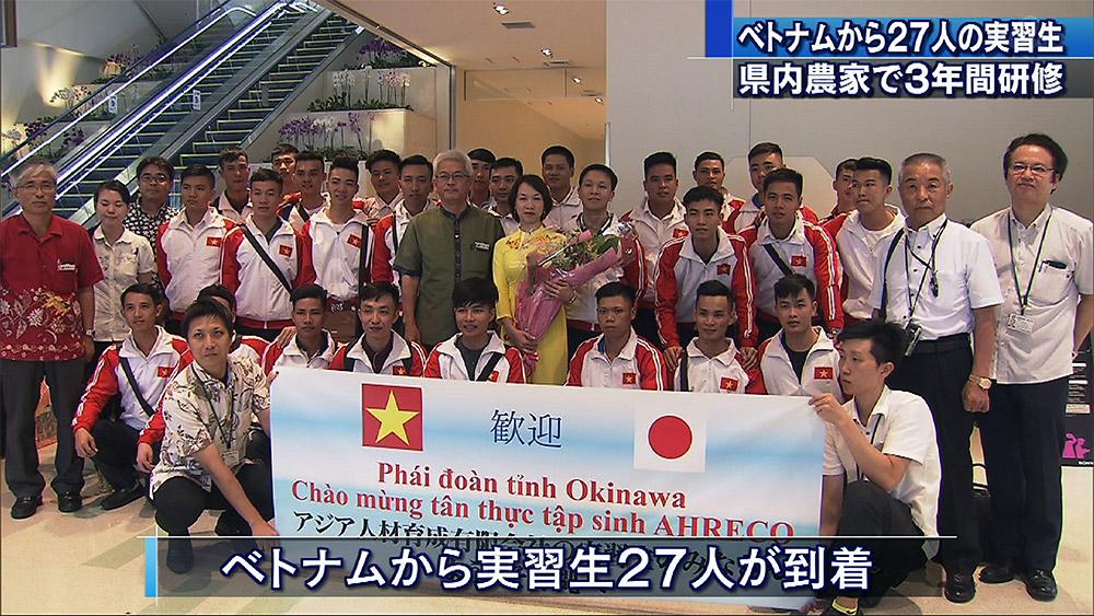 沖縄の農家で3年間学ぶ 実習生がベトナムから来沖