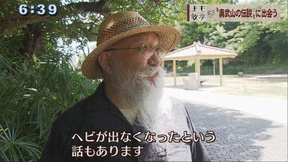 """まも散歩#3 奥武山""""伝説""""の生き物とは"""