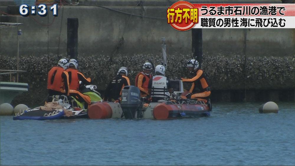 職務質問逃走の男性が海に飛び込み行方不明