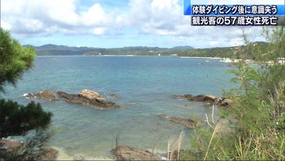 体験ダイビング後に意識失い57歳女性が死亡