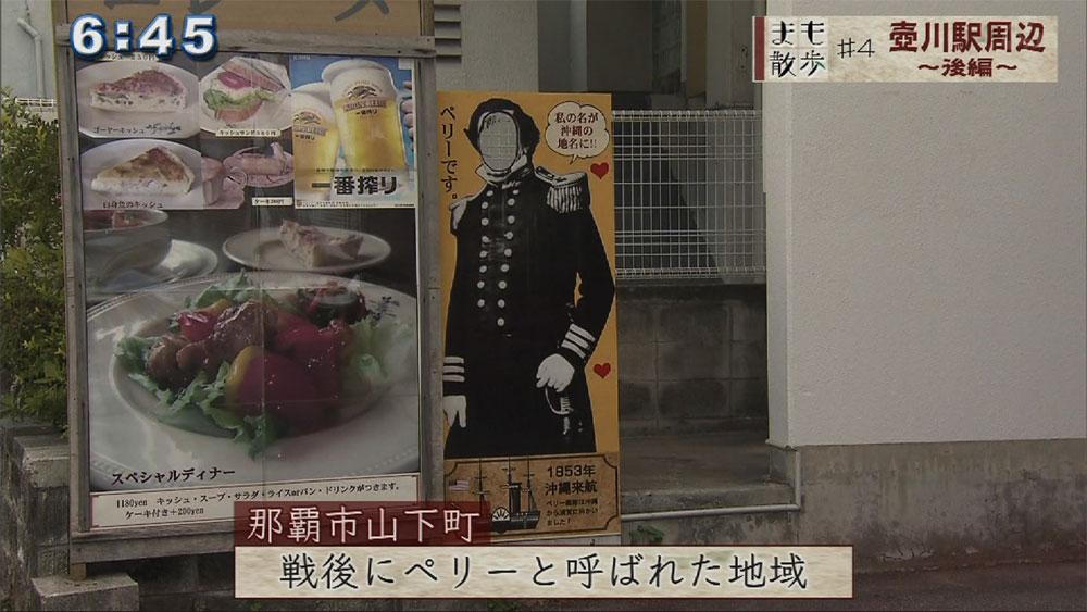 まも散歩#4 壺川駅周辺【続編】