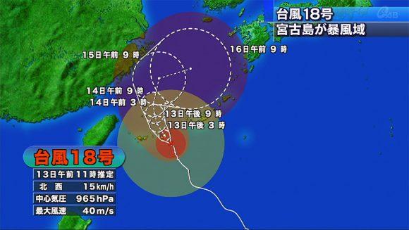 台風18号 宮古島が暴風域
