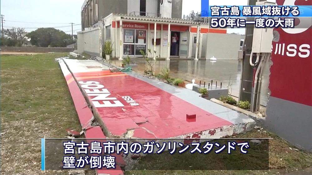 台風18号 暴風域を抜けた宮古島では