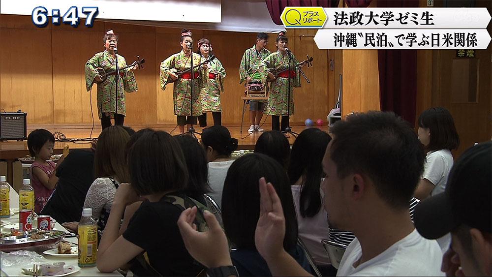 "Qプラスリポート 沖縄""民泊""で学ぶ日米関係"