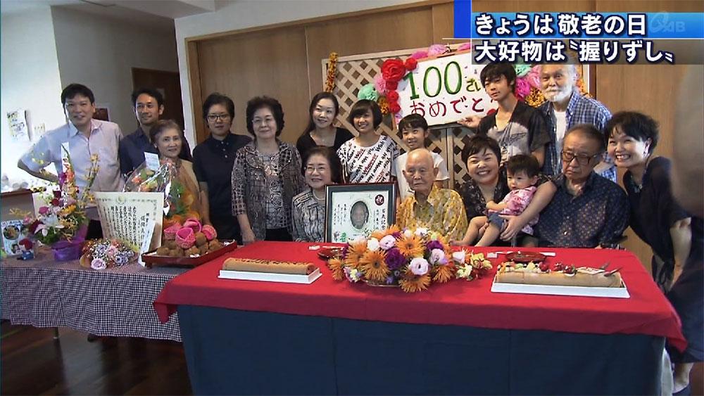 那覇市長が新百歳を慶祝訪問