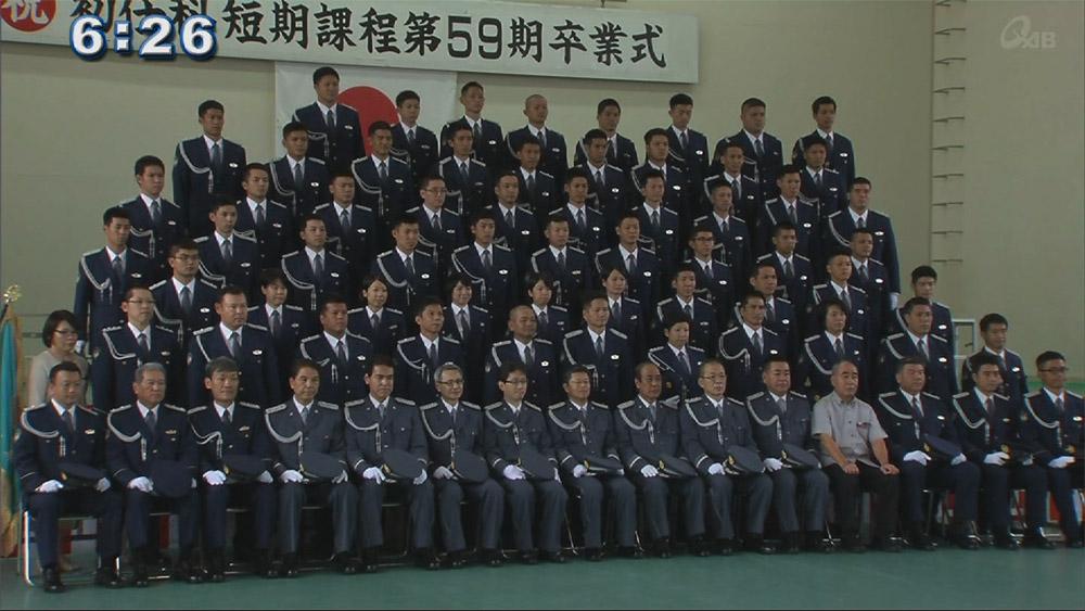 県警察学校で卒業式 47人が新人警察官に