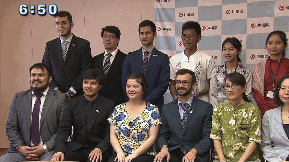 チリ・ミャンマーと日本の懸け橋に 国際青年交流事