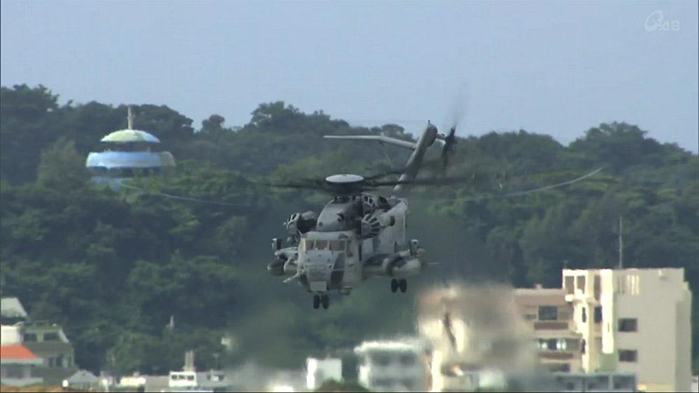 高江で炎上のヘリ同型機が飛行再開