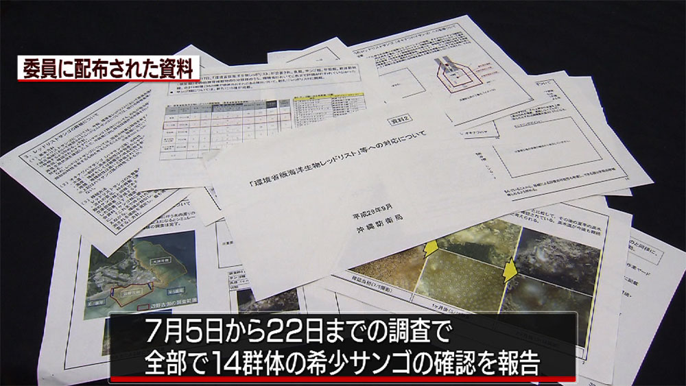 辺野古に県が立ち入り調査、着工半年で抗議も