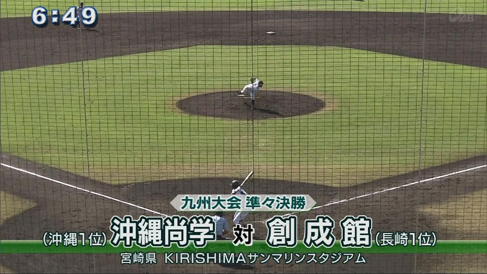 沖縄尚学 準々決勝