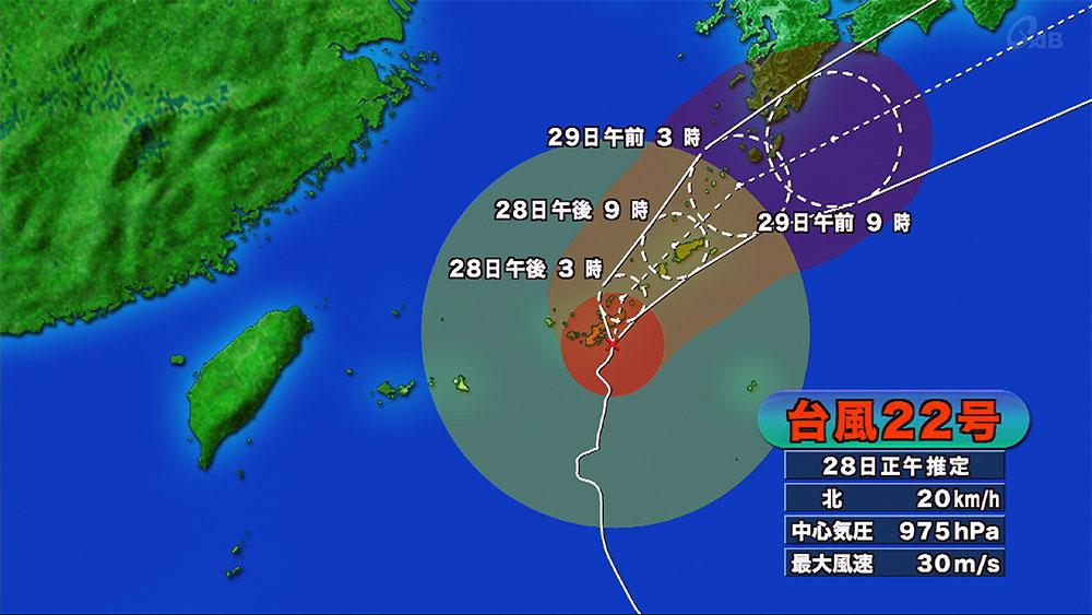台風22号が沖縄に接近