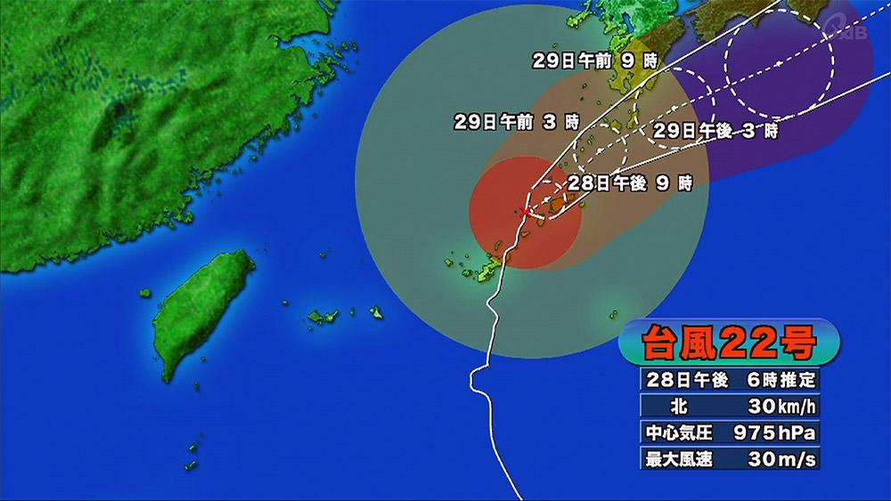 台風22号 奄美地方に向け北上
