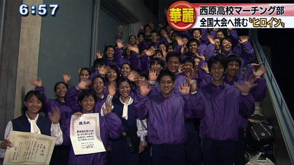 """西原高校マーチング部 全国大会へ挑む""""ヒロイン"""""""