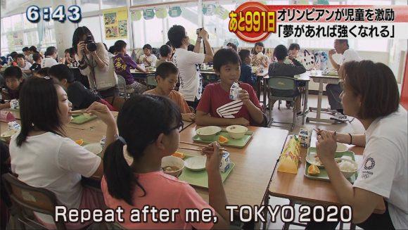 オリパラフラッグツアー 曙小学校