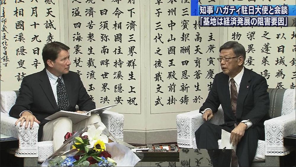 ハガティ駐日米大使と翁長知事が初会談
