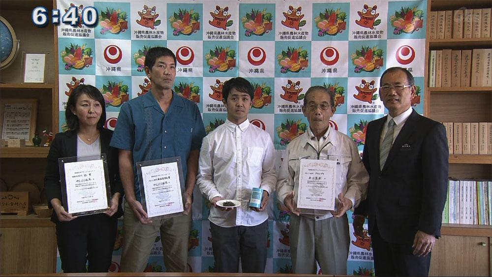 県内2つの生産者が国産紅茶グランプリ入賞