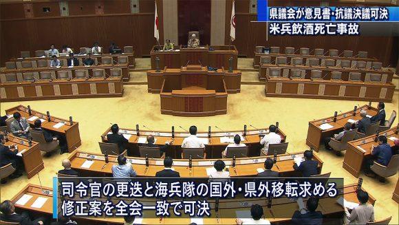 空転した県議会 抗議決議を修正し、全会一致で可決