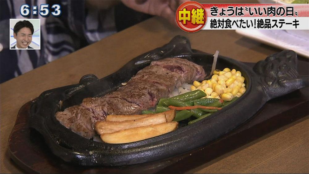 中継 いい肉の日