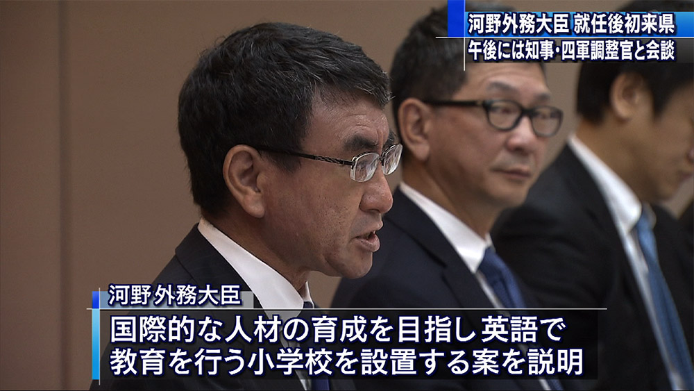 河野外務大臣就任後初来県