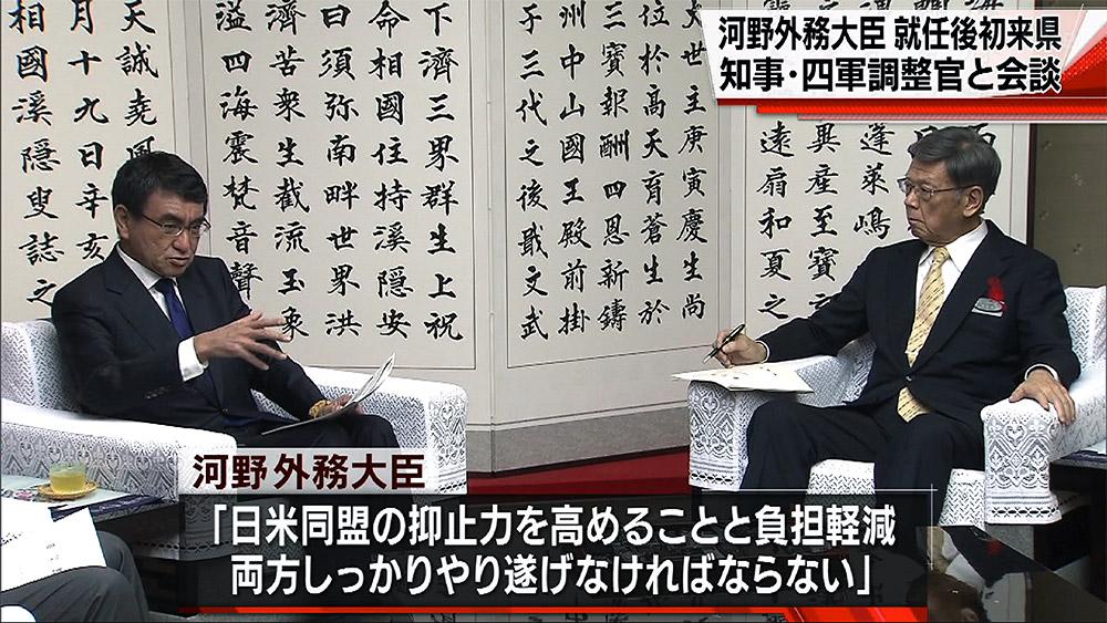 河野外務大臣 翁長知事と初会談