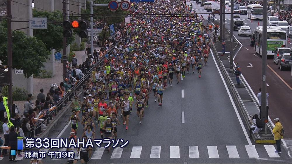 NAHAマラソンスタート