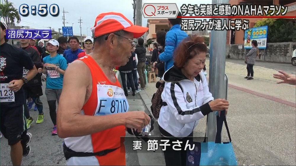 Qプラススポーツ部 達人と走るNAHAマラソン!その魅力、コツとは